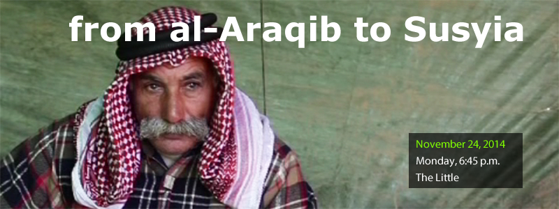 Banner for From al-Araqib to Susiya