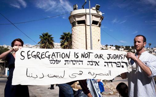 Scene from Jews Step Forward